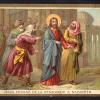 47 Gesù cacciato dalla sinagoga a Nazareth