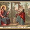 50 Gesù e la Samaritana